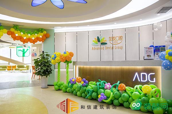 成都牙科診所裝修設計公司-茁悅口腔診所(武侯店)