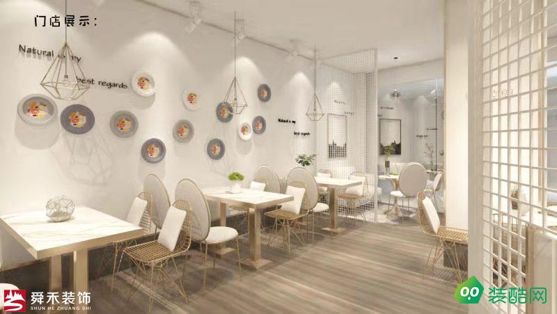 济南奶茶咖啡厅简餐厅装修设计公司