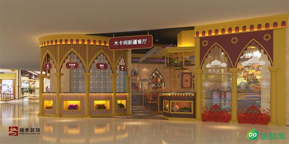 淄博民族特色主题餐厅装修设计-山东舜禾