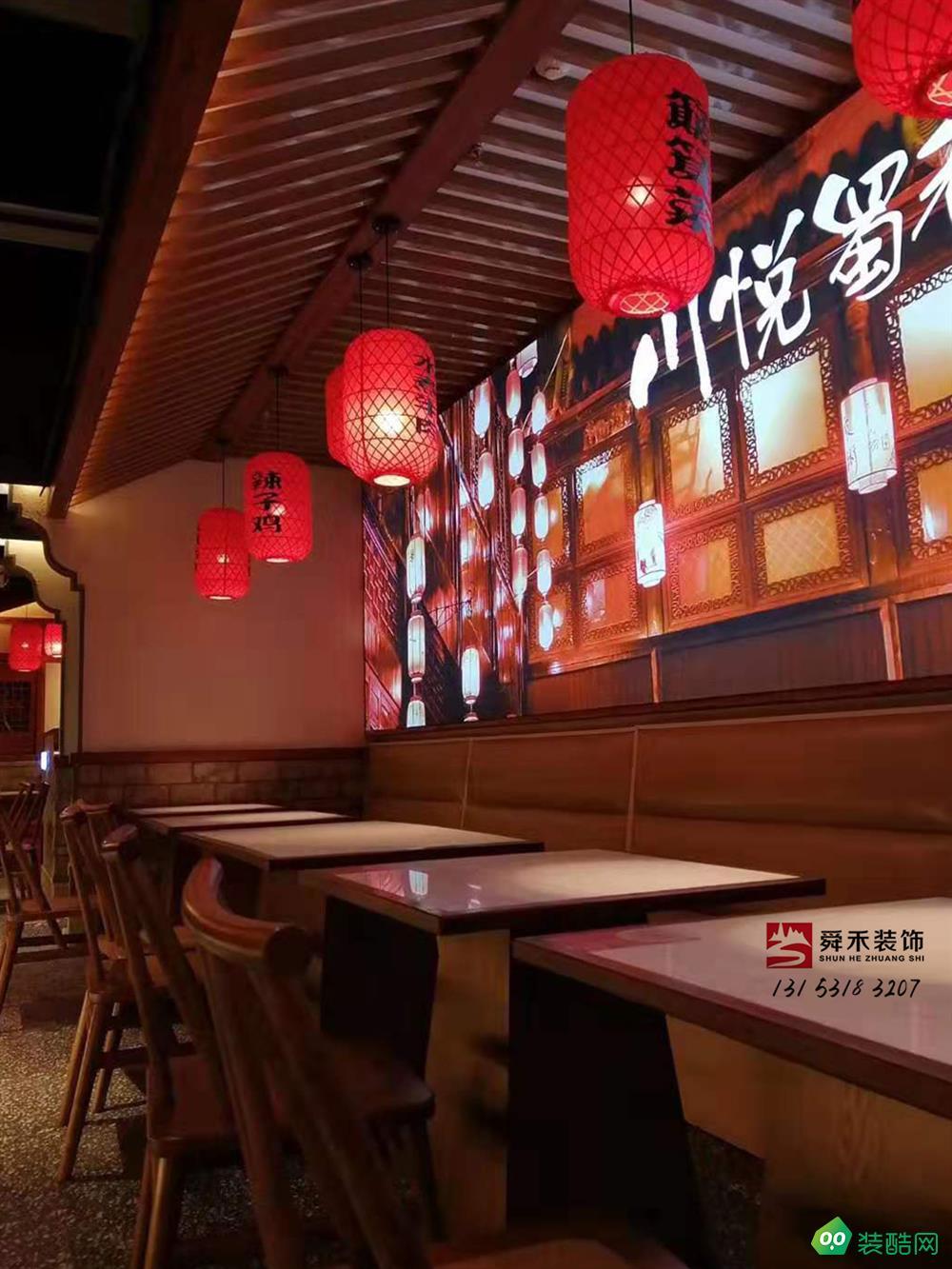 青岛餐饮中式餐厅装修设计