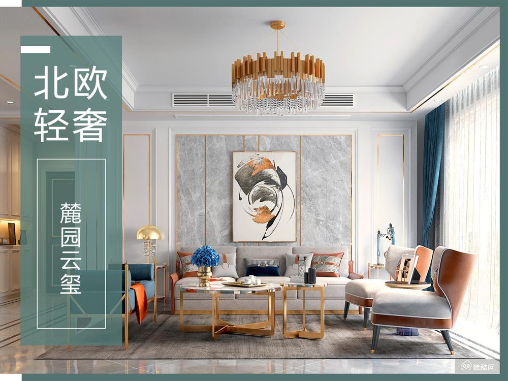 芈熊章鱼直播间章鱼直播app官网 | 140㎡北欧轻奢,时尚雅致的现代家居。