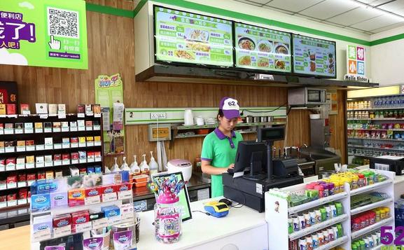 如何节省便利店装修费用?