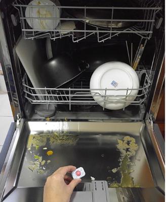 方太洗碗机