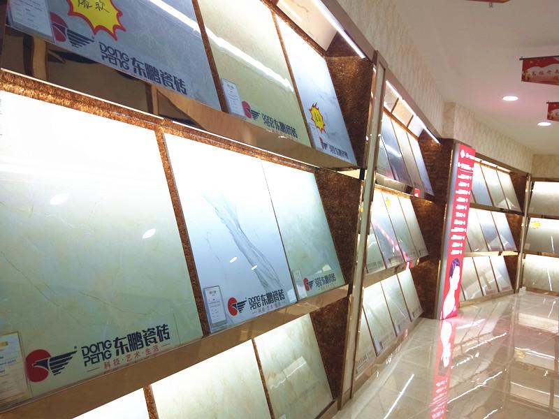 艺顶装饰材料展厅