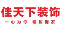 重庆靠谱装修公司排名表