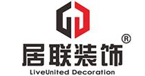 三峡广场附近装修公司推荐-居联峰尚装饰