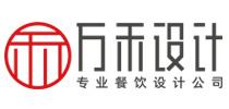 广州餐饮装修公司排行-万禾装饰