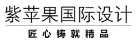 昆明紫�O果�b�工程有限公司