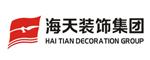 武汉海天装饰