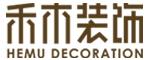 嘉兴禾木装饰