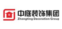 南寧中庭裝飾工程有限公司的Logo