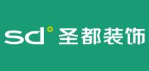 圣都家居装饰有限公司杭州分公司