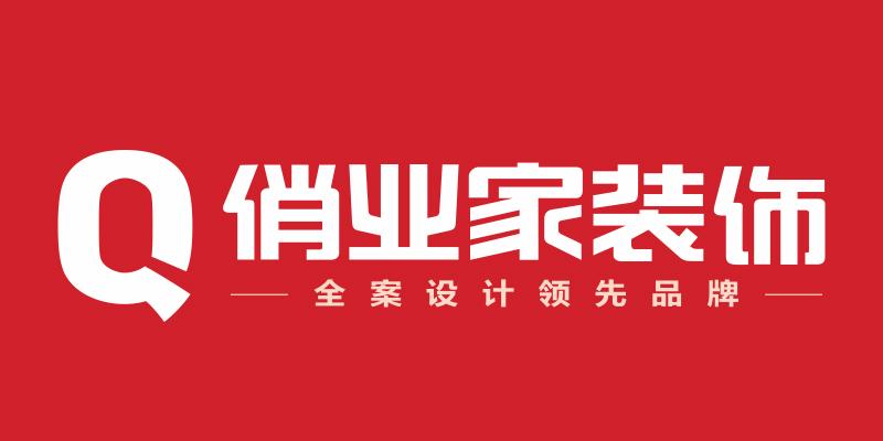 重庆俏业家章鱼直播间章鱼直播app官网工程有限公司