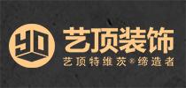 重庆艺顶章鱼直播间章鱼直播app官网工程有限公司