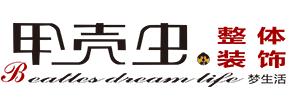 合川甲壳虫广告装饰有限公司