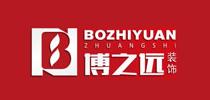 淮北博之远装饰工程有限公司