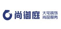 苏州尚御庭装饰工程有限公司