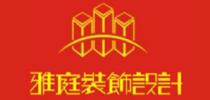 苏州雅庭装饰设计有限公司