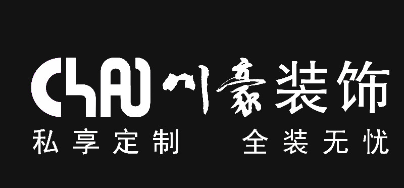 四川省川豪责任有限公司温江份公司