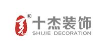 杭州十杰装饰设计有限公司