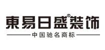 东易日盛装饰杭州分公司