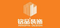 杭州铭品装饰工程有限公司