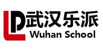 武汉乐派装饰工程有限公司