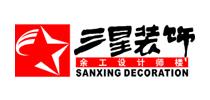 海南三星装饰设计工程有限公司海口分公司