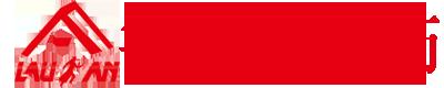 铜仁市鲁班装饰有限公司的Logo