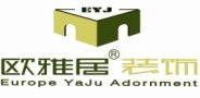 内江欧雅居装饰工程有限公司