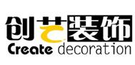 凯里市创艺装饰工程有限公司