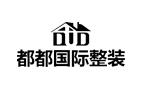 杭州都都装饰设计工程有限公司