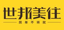 杭州博舟・世邦美住装饰