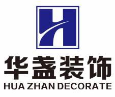 上海华盏建筑装饰工程有限公司