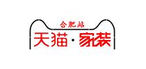 安徽天猫装饰工程有限公司