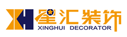 南京星匯裝飾工程有限公司