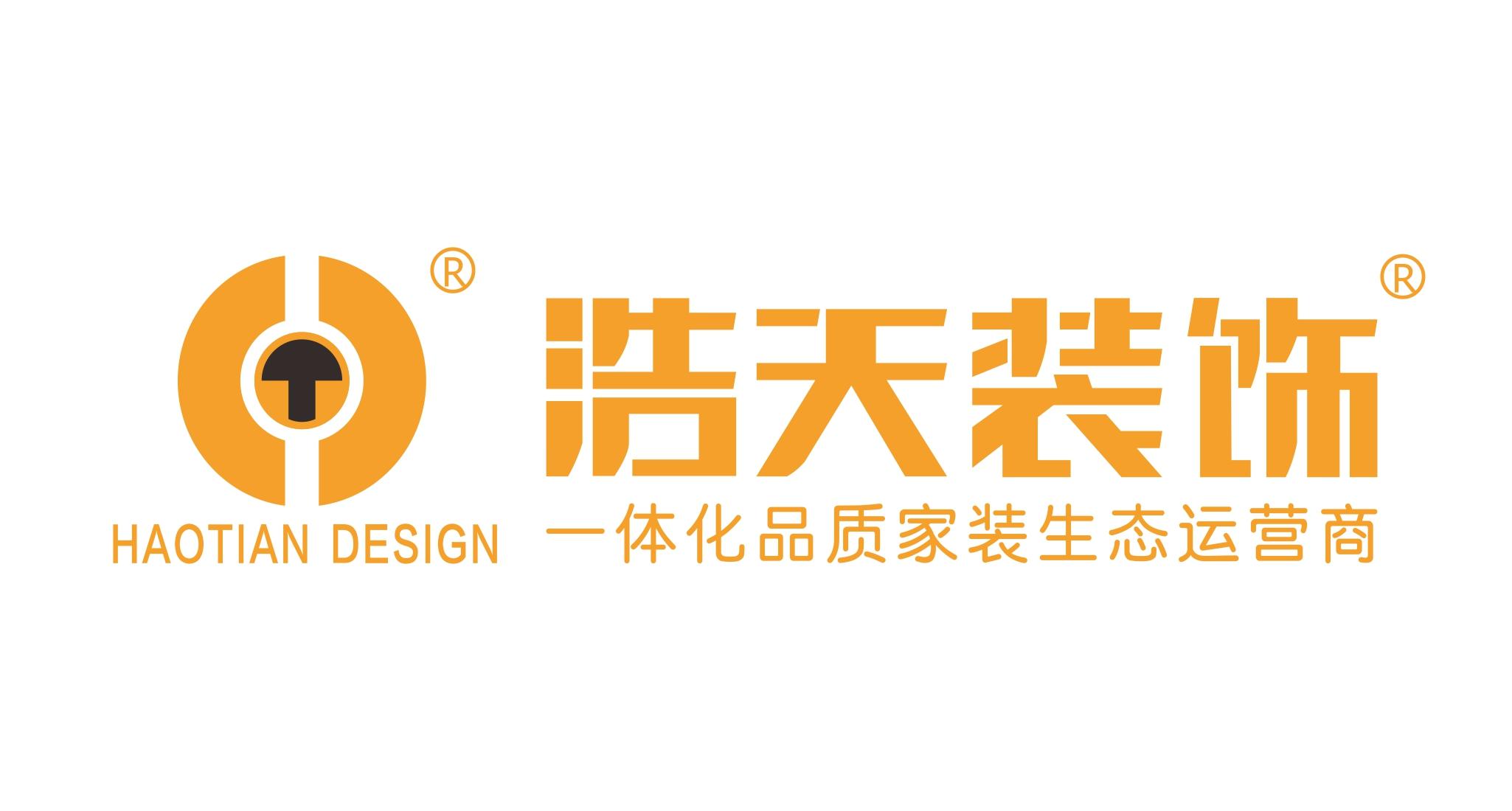 浩天集团深圳设计院