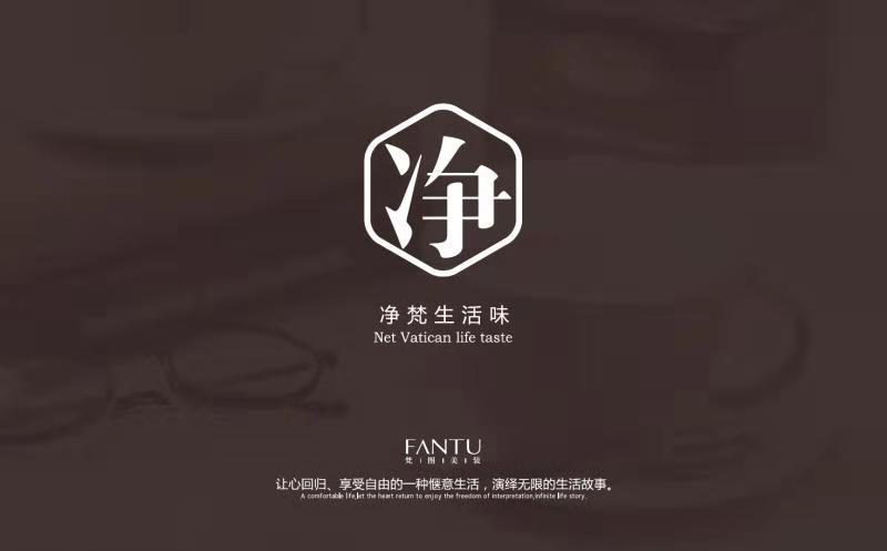 上海梵图美装装饰