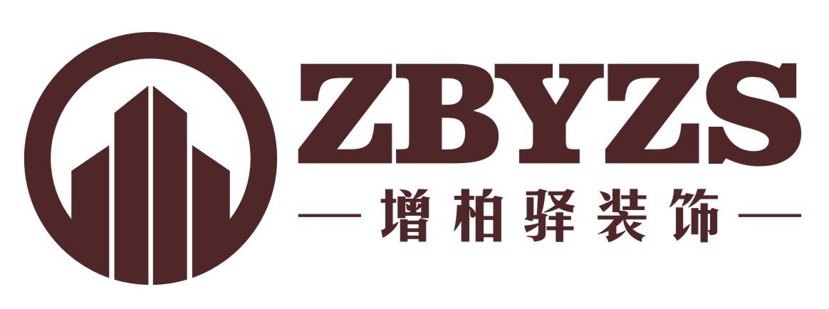 重庆增柏驿装饰工程有限公司