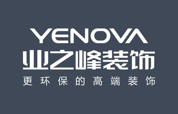 廣西南寧業之峰裝飾的Logo
