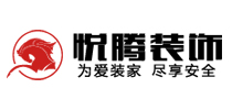 苏州悦腾装饰工程有限公司