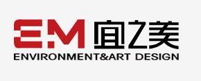 石家庄宜之美环境艺术设计有限公司