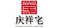河北庆祥宅装饰设计有限公司