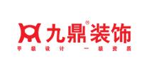 富阳九鼎装饰工程有限公司