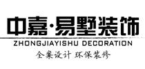 天津中嘉易墅装饰