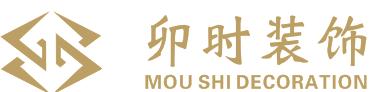 南京卯時空間設計工程有限公司