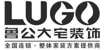 河南鲁公大宅装饰工程有限公司陇海路分公司
