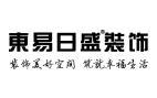重庆东易日盛装饰