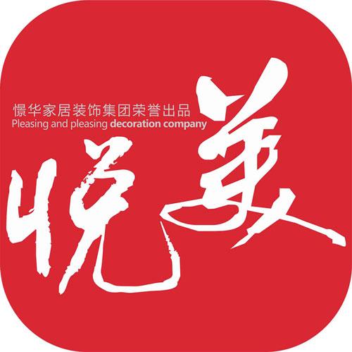 西安憬華悅美裝飾的Logo