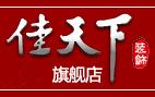 重庆佳天下旗舰店